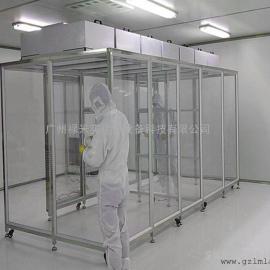 低价批发供应高质量千级洁净棚 质优价廉 禄米实验室设备