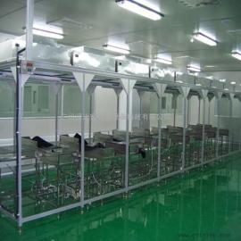 厂家直销无尘室百级移动PVC层流罩洁净棚 禄米实验室