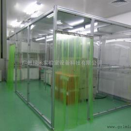 千级洁净棚 千级洁净棚厂家 千级洁净棚厂家直销 禄米实验室
