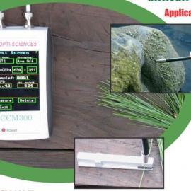 美国 optisci CCM-300 叶绿素荧光仪