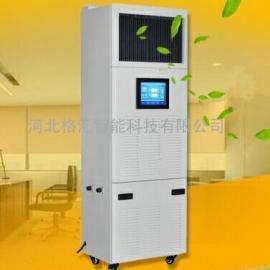 实验室湿膜加湿机,小型实验室湿膜加湿机