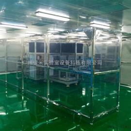 广州洁净棚规格 广州洁净棚价格 广州洁净棚采购 禄米实验室