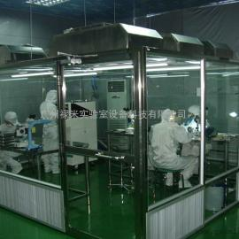 洁净棚系列,十级洁净棚,百级洁净棚,千级洁净棚-禄米实验室