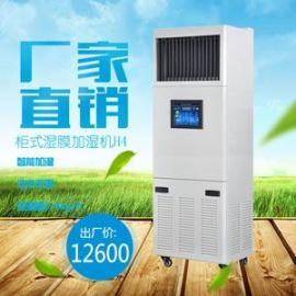 化验室湿膜加湿机,中国格汇品牌化验室湿膜加湿机