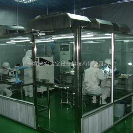 洁净棚,净化棚,洁净工作棚,百级洁净棚-禄米实验室设备