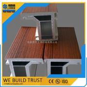 新型PVC铝塑型材生产线设备