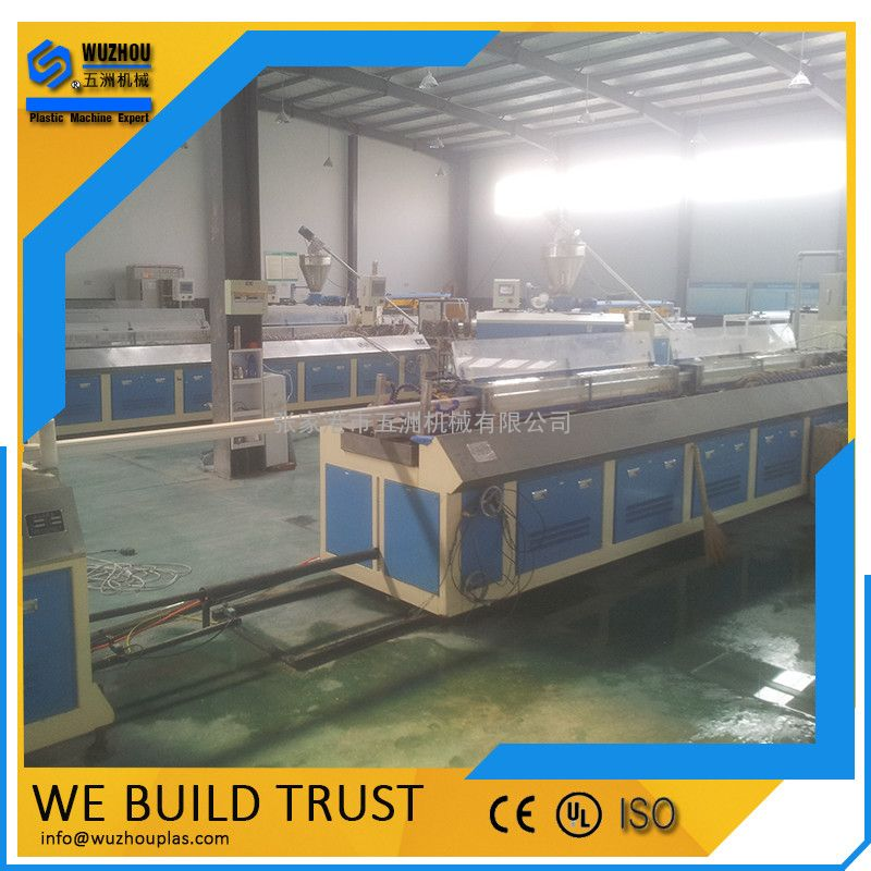 PVC铝塑共挤型材生产设备