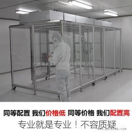 广州洁净棚厂家 广东洁净棚厂家,千级洁净棚厂家,