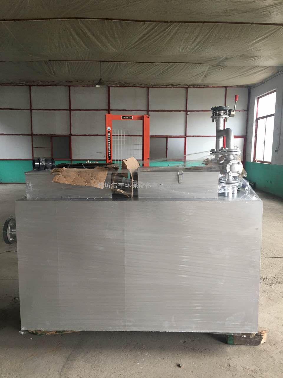 密閉污水提升設備-地下室污水提升器