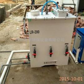 次氯酸钠发生器丨电解法二氧化氯发生器
