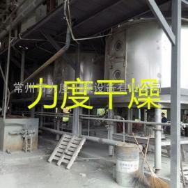 聚氯乙烯树脂专用盘式烘干机,聚氯乙烯树脂专用盘式连续干燥设备