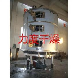 橡胶促进剂专用盘式干燥机,橡胶促进剂专用盘式连续干燥设备