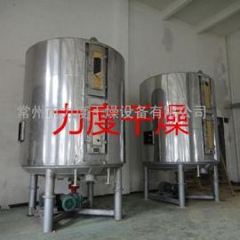 吸水树脂专用盘式烘干机,吸水树脂专用干燥机,盘式连续干燥设备