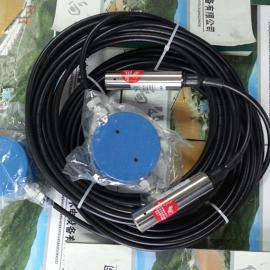 投入式液位变送器MPM426WE22(0-6M)量程
