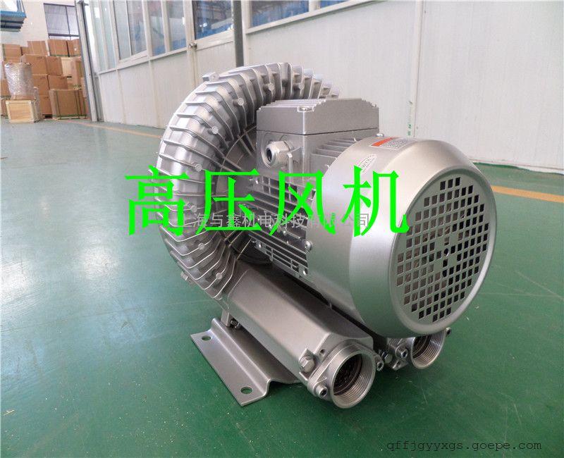 纺织机械专用漩涡风机