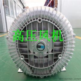 舆鑫4KW高压鼓风机(厂家)