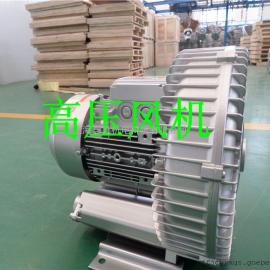 漩涡气泵 3KW漩涡气泵