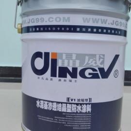 晶威超浓缩型水泥基渗透结晶型防水涂料