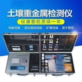 土壤重金属检测仪SYS-ZSA