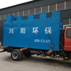 医院污水处理设备厂家,门诊、卫生院、综合医院污水处理设备