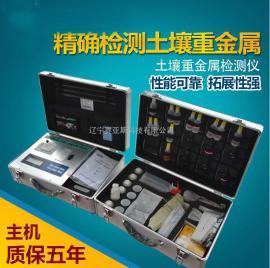 土壤重金属检测仪SYS-ZSB