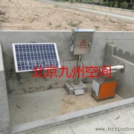 水土流失监测系统