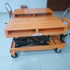 定制手动平台车 电动液压小平台 滚筒式装卸平台自走电动平台