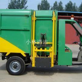 济宁小林电动三轮垃圾中转车 垃圾运输车垃圾车生产厂家