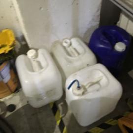 日本CLGENS清洗剂