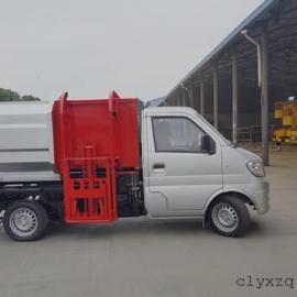 长安3立方挂桶式垃圾车