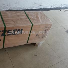 中国上海市耐驰螺杆泵定子转子销售-NM125BY02D09V