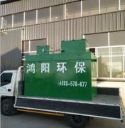生活污水处理设备,小区、新农村改造生活污水处理设备