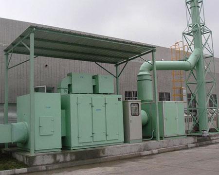 泰州有机废气处理-有机废气治理【江苏蓝阳环保设备厂】
