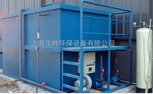 化学镀镍废水处理设备