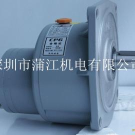 晟邦齿轮减速马达厂家供应马达电机