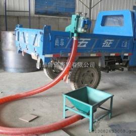 大豆上料机 螺旋输送机生产厂家 全自动吸粮机哪里好