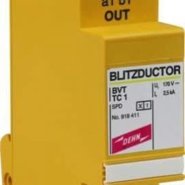BVT TC 1日本DEHN手机防雷器/货号918 411