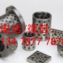 钢基镶嵌石墨轴套滑板/自润滑含油耐磨钢套/钢基体+固体润滑剂