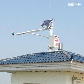 水库雨情自动测报系统、水库水雨情自动测报系统