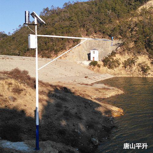 水库监测系统