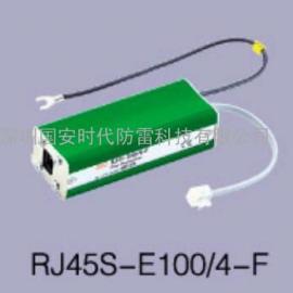 RJ45S-E100/4-F/OBO网络数据防雷器