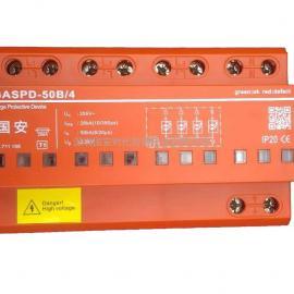 电源防雷器(10/350μs)/弱电井浪涌保护器