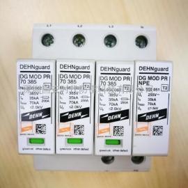 DEHN电源防雷器DGMPRTT70385(FM)