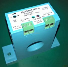 一组常开一组常闭双组同步型国泰蓝牌电流感应开关A200K-OC电流检