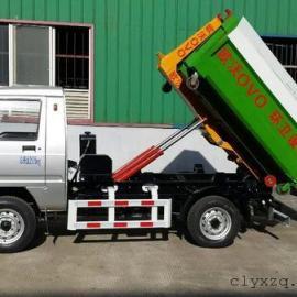 小型3立方垃圾收集车价格