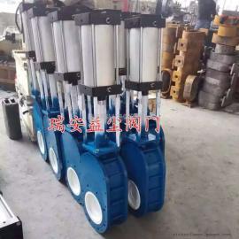 气动陶瓷出料阀 气动陶瓷双插板阀 温州厂家专业定制
