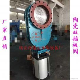 供应气动陶瓷双插板阀 陶瓷出料阀 DN150