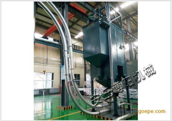 活性炭吨袋拆包机|吨包卸料站