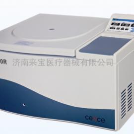 高速大容量冷冻离心机H2500R
