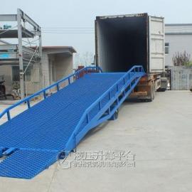 移动式登车桥厂家|流动登车桥|液压登车桥